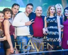 Organizzare serate in Romania con belle donne per Capodanno 2018